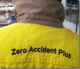 zero accident plus