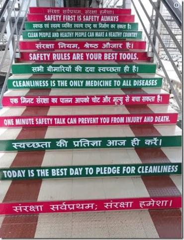 safety slogans