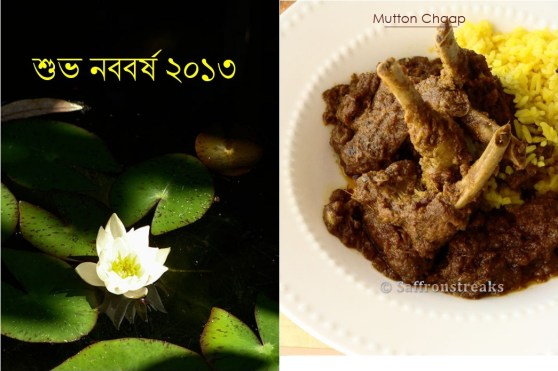 mutton chaap poila baisakh