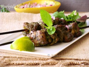 chicken green seekh kebab