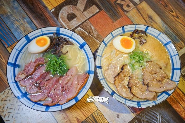 山禾堂拉麵 台中大里店 | 大里美食 好吃博多拉麵 夢幻甜點新上市 可免費加麵2次 (菜單)