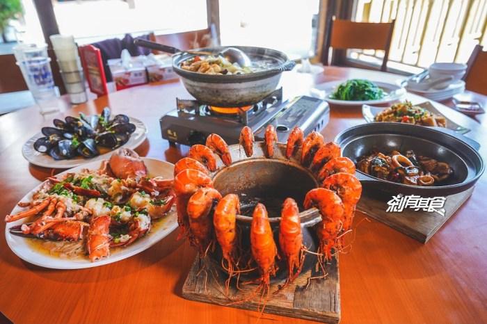 易鼎活蝦   台中聚餐餐廳 峇里島渡假風裝潢的25年老店 推胡椒蝦 羊肉爐 (菜單/停車場)