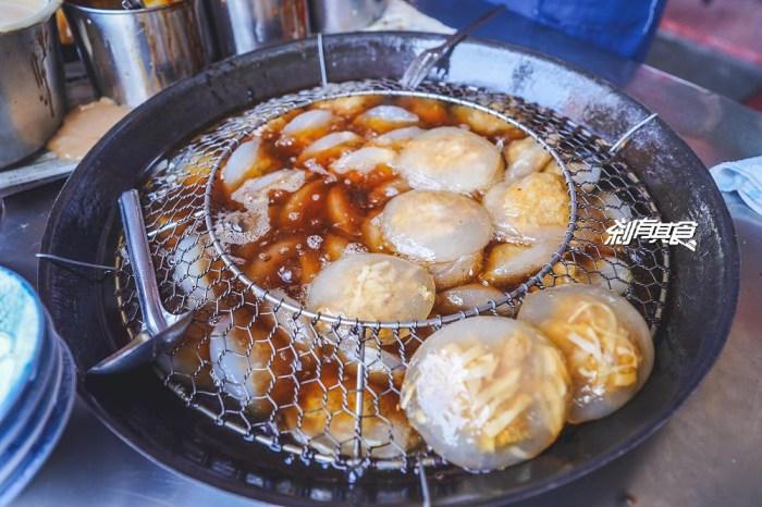 竹山廟口肉圓 | 竹山美食 傳承百年四代的好吃竹筍肉圓 連興宮竹編媽祖