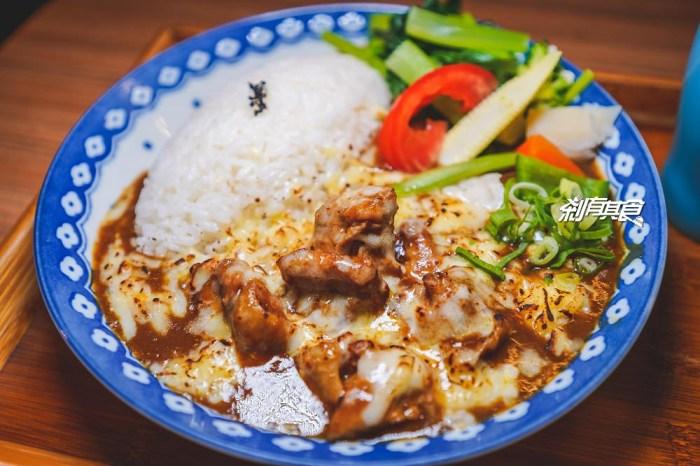 Corico咖哩食所 | 台中北區美食 好吃的溫馨咖哩小店 推慢燉牛筋牛頰肉咖哩 香煎嫩雞腿丁咖哩