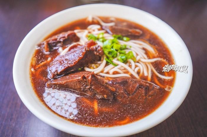 口福牛肉麵 | 霧峰美食 從小吃到大的樹仁路牛肉麵30年老店