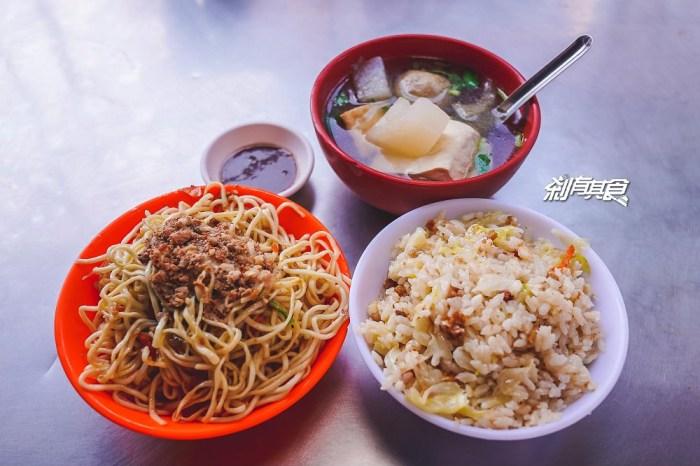 龍吉高麗菜飯   田中美食 飄香30年古早味高麗菜飯老店 還有香炒麵