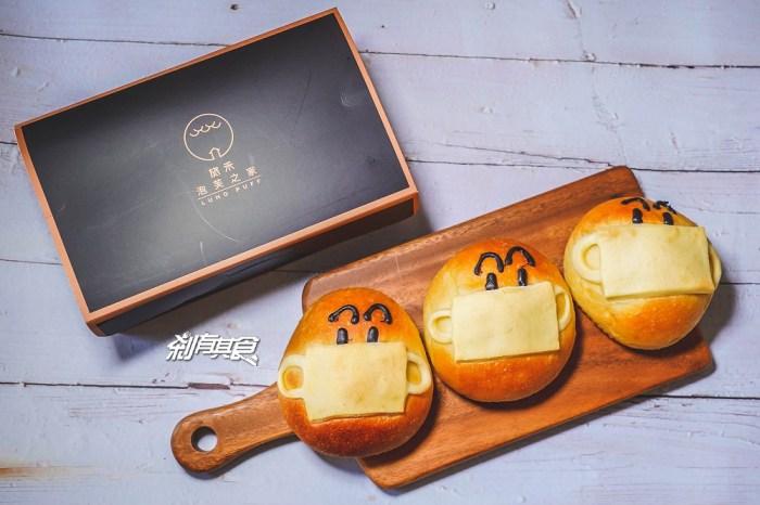 【剎有其食美食超市】超夯台中口罩麵包「阿中紅豆胖」 一盒3入限量200盒 (預購結束,感謝支持)