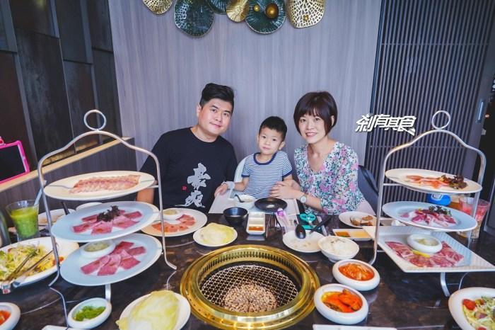 屋馬燒肉崇德店 | 台中燒肉推薦 防疫措施升級 用餐超放心 A5日本和牛、伊比利豬套餐攻略
