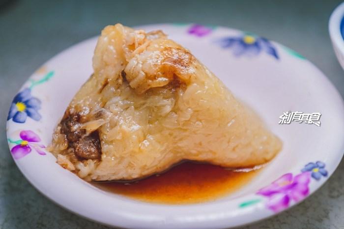 永芳亭肉粽 | 豐原廟東夜市美食 80年老店肉粽 扁食及無薏仁四神湯