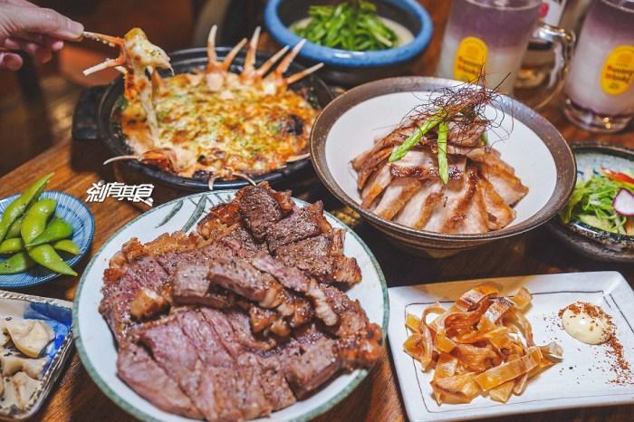 九日味噌燒肉丼專門店 | 台中北區美食 超隱藏版牛排丼 帶骨牛小排
