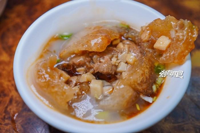 吳記脆皮肉圓   台中北區美食 超人氣的排隊肉圓 香菇肉湯也好喝