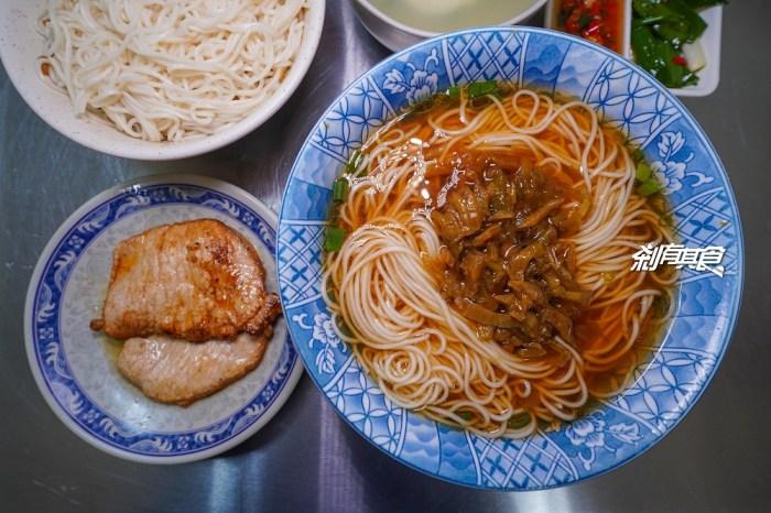 上海未名麵點.酸梅湯 | 台中必比登推薦 一早7點就能吃到豬排麵、擔擔麵 小菜也很精彩 (中區60年老麵店)