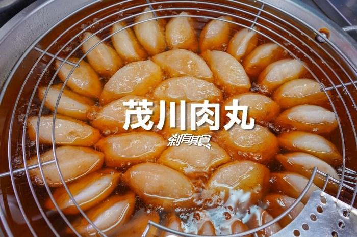 茂川肉丸 | 台中米其林餐盤推薦 台中第二市場裡的百年肉圓老店