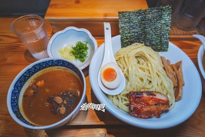 麵屋田宗 | 台中北區美食 GOOGLE上4.6高分的魚介沾麵 湯頭濃郁好喝 還有蜜汁叉燒好好吃
