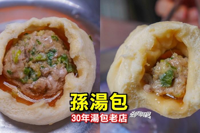 孫湯包 | 台中北屯早餐 30年湯包老店 蛋餅也好吃