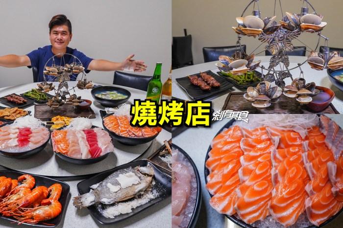 燒烤店 | 台中北屯區美食 必吃10元生魚片 蛤蜊摩天輪 真是太浮誇啦!(菜單/影片)
