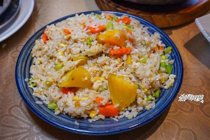 御饌臻品安和店   台中西屯區美食 濃濃懷舊風情的「地瓜炒飯」