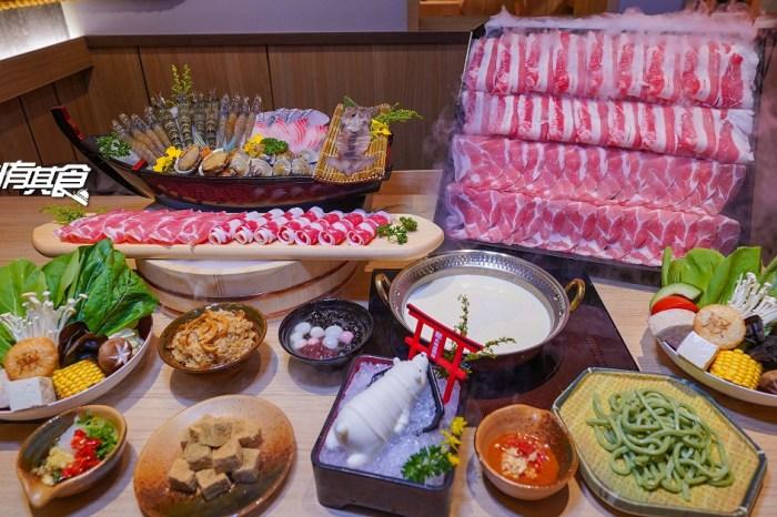 聚北海道鍋物 台中公益店 | 2.0大升級 火鍋+自助吧吃到飽 奶凍熊、海鮮船、肉肉瀑布太浮誇