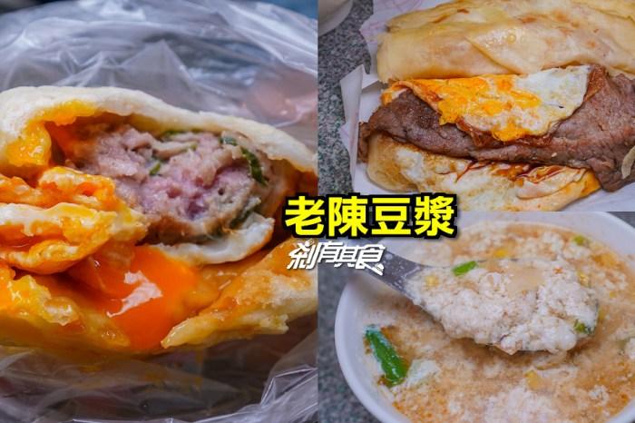 老陳豆漿 | 台中北區早餐 推燒餅肉排蛋、鹹豆漿 居然還有「肉包蛋」
