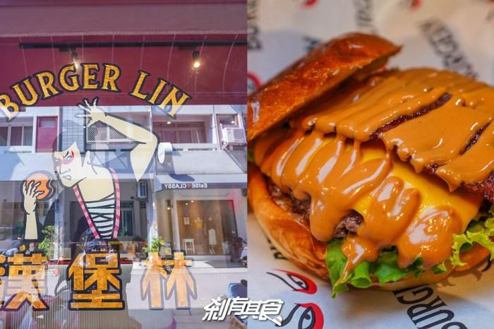 漢堡林   台中西屯區美食 網評5.0星美式漢堡 歌舞伎吃漢堡 超邪惡花生醬很欠吃
