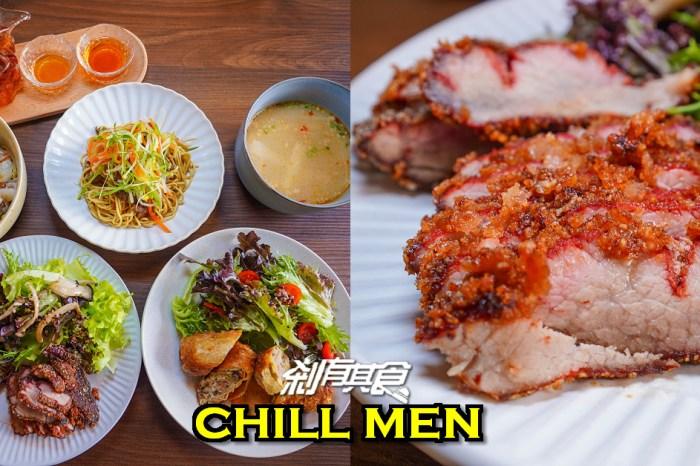 Chill men | 70年老宅新靈魂 炒麵配脆皮紅糟肉 甜點「豬血糕、阿嬤牌提拉米鮮」也是必點!