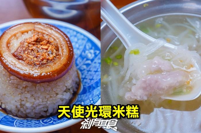 天使光環米糕 | 台中梧棲美食  自帶光環的清水米糕 清湯肉羹湯 小菜也很好吃