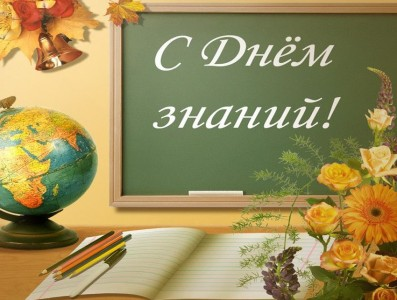 Russian Teachers in St. Petersburg, Russia