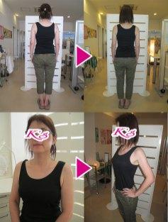 体重55.0kg→50.4kg 体脂肪率28.5%→26.0%