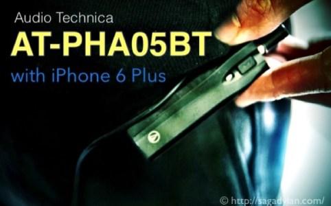 AT-PHA05BT