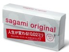 Презервативы Sagami Original