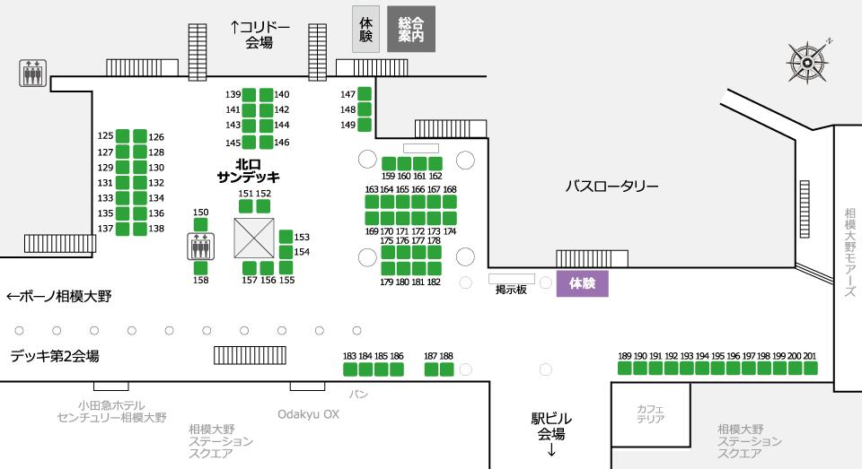 デッキ会場地図