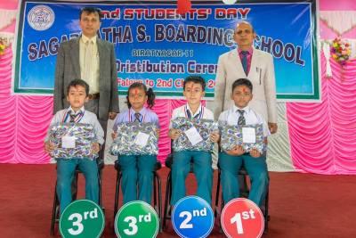 prize distribution 2074 at sagarmatha secondary boarding school biratnagar (3)