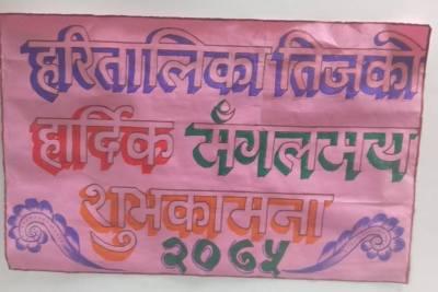 Sagarmatha Secondary Boarding School, Biratnagar