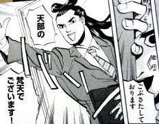 男性 スーツ 黒髪 ネクタイ