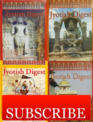 Jyotish Digest Subscriptions
