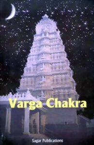 VargaChakra