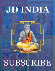 Jyotish Digest Subscriptions