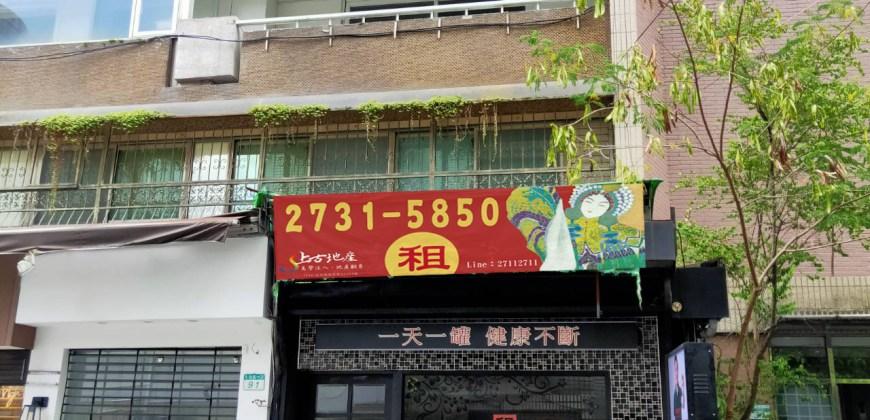東區商圈金店
