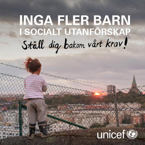 Bild från UNICEFs julkampanj 2014.