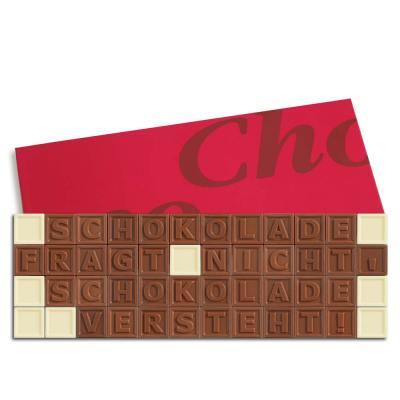 48er-Schoko-SMS – Schokolade fragt nicht Schokolade versteht!
