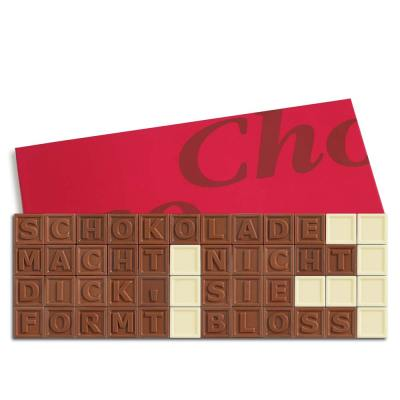 48er-Schoko-SMS – Schokolade macht nicht dick sie formt bloss