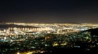 Port Elizabeth by night