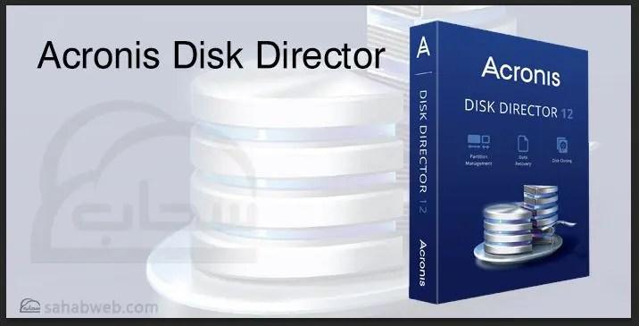 اهم خصائص اكرونيس لعمل التقسيم للهارد disk director