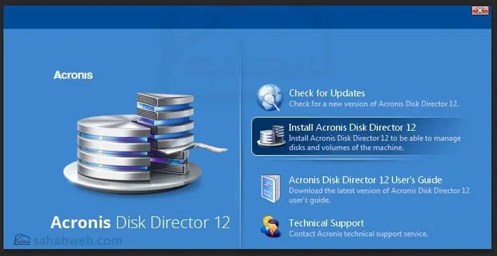 تنزيل Acronis Disk Director 12 Download للويندوز