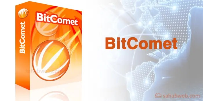 خواص bitcomet وميزات بت كوميت لتحميل افضل