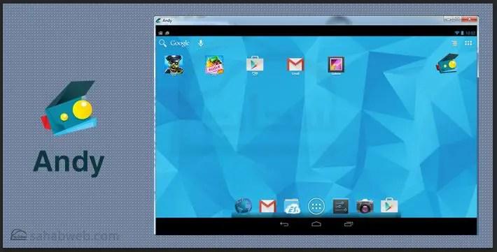 مميزات تطبيق تغيل برامج اندرويد على الويندوز