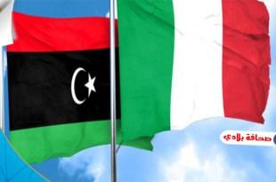 توقيع اتفاق تعاون في مجال التحكيم التجاري بين ليبيا وإيطاليا