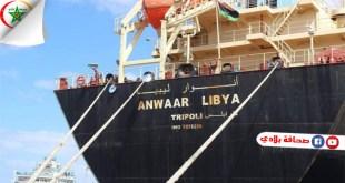 شركة البريقة الليبية لتسويق النفط : عمليات توزيع الوقود تسير بشكل طبيعي واعتيادي