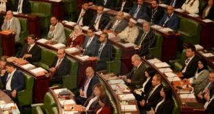 ترشّح 4 نواب لرئاسة مجلس الشعب التونسي