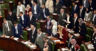 تونس : فشل إنتخابات مجلس نواب الشعب ،ودور ثان بين يسري الدالي وطارق الفتيتي